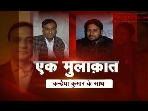DB LIVE | 28 Jan 2017 | Interview with Kanhaiya Kumar | JNU | Rajeev Ranjan Srivastava |