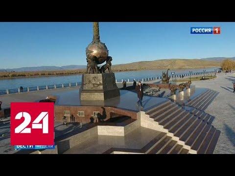 Уникальная Тыва: как живут в географическом центре Азии - Россия 24