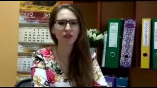 видео Проект нормативов образования отходов и лимитов на их размещение (ПНООЛР)