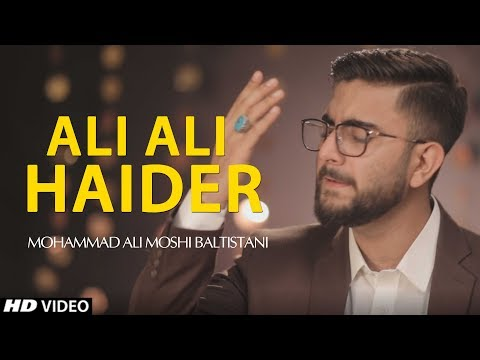 EID E GHADEER MANQABAT 2019 | ALI ALI HAIDER HAIDER MOLA | MAN QUNTO MOLA | MUHAMMAD ALI MOSHI