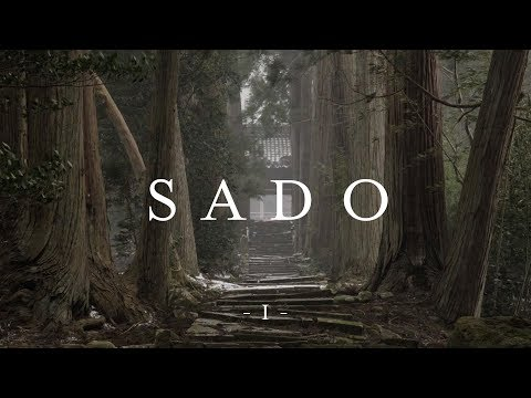 New Territories - Island 1: SADO