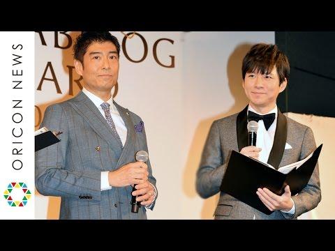 アンジャッシュ渡部建、高嶋政宏から執拗な交際質問「誰なんですか!?」 『THE TABELOG AWARD2017』授賞式
