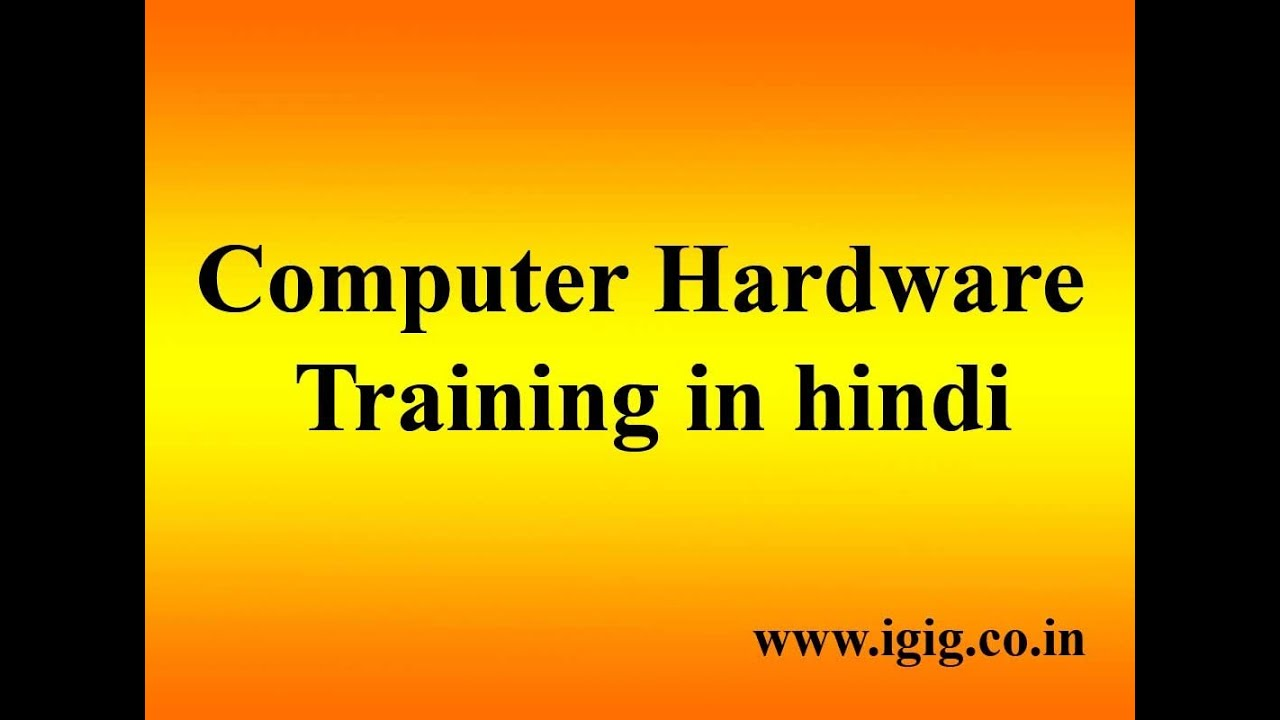 Computer hardware training in hindi