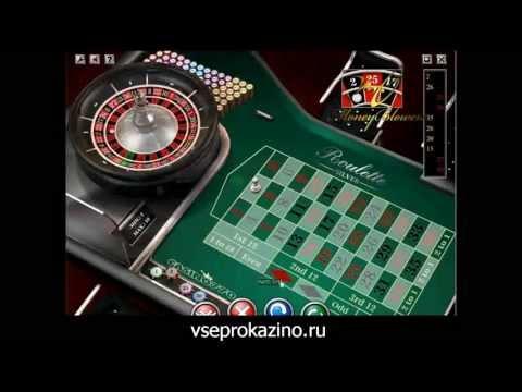 Правила игры в рулетку (общие)