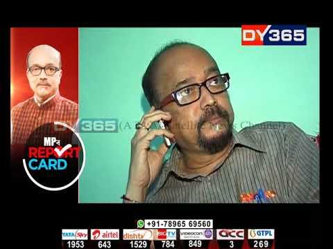 MP's Report Card-2019 - MP Ramen Deka, Mangaldoi (Lok Sabha constituency), Assam