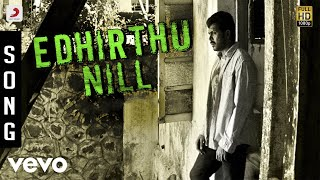 Biriyani - Edhirthu Nill Song | Karthi, Hansika Motwani