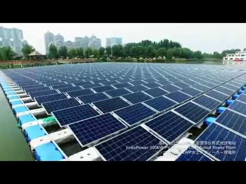 JinkoPower 300KW PV Floating Distributed Power Plant