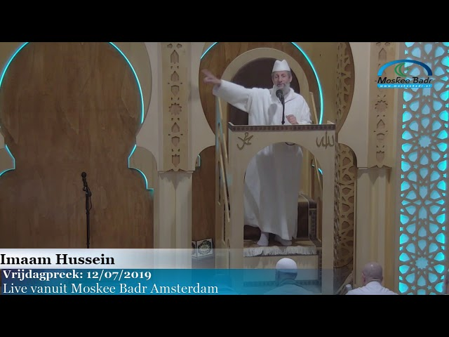 Imaam Hussein 12 07 2019