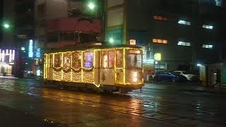 広島電鉄200形238号 『クリスマス電車』女学院前〜八丁堀