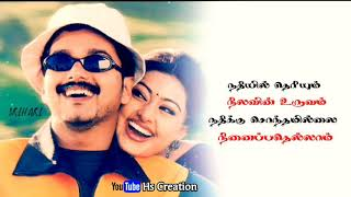 Whatsapp statusOru Thadavai Song lyrics Vaseegara movielove songs