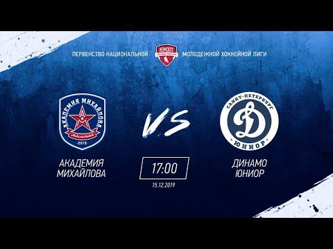 АКМ (Новомосковск) vs