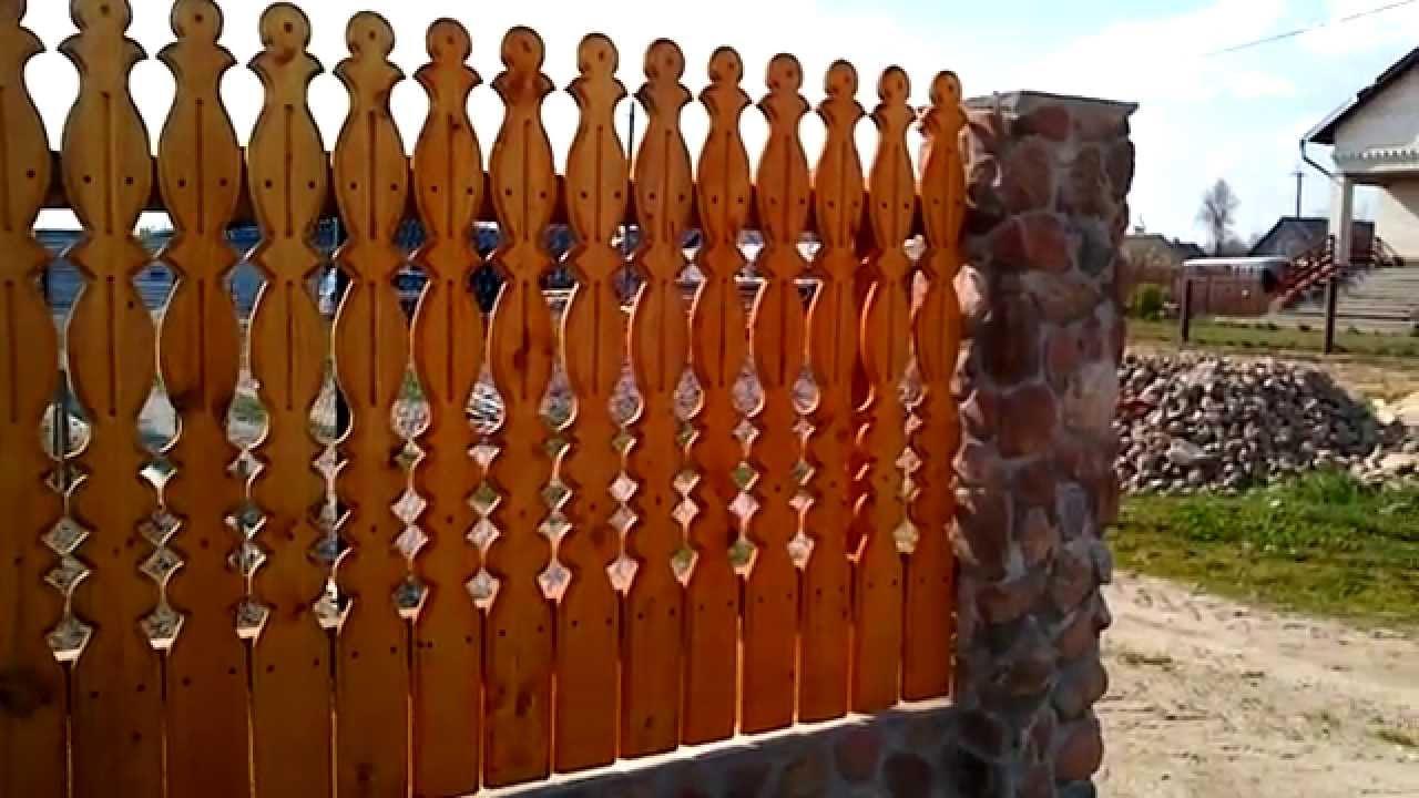 Дизайн деревянных заборов