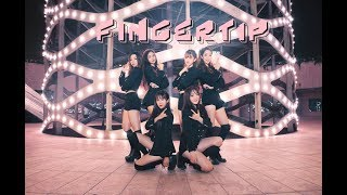 Video 【NTG Girls】 FIngertip cover dance GFRIEND(여자친구) download MP3, 3GP, MP4, WEBM, AVI, FLV Juni 2018