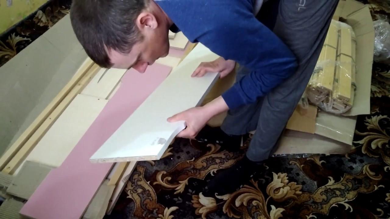 диван-кровать Элиза мод.3 - YouTube