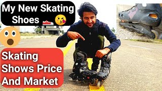 I Buy My New Skating Shoes  How To Skate  Skating Shoes Price  Saifee Vlogs
