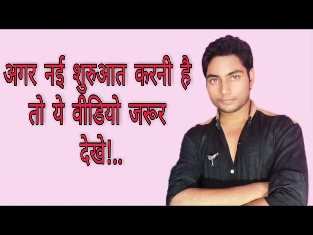 ??? ?? ?????? ???? ?? ?? ?? ?????? ???? ????? !..  by Vishal Yadav || Best motivational Video!..