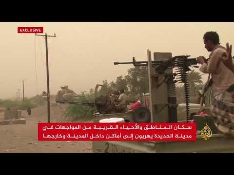 الحوثيون يوثقون بالصور سيطرتهم على مطار الحديدة  - نشر قبل 3 ساعة