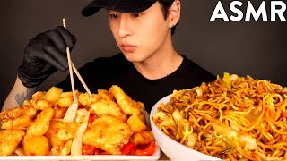 ASMR CHINESE FOOD MUKBANG (Fried Chicken & Chow Mein) No Talking | EATING SOUNDS | Zach Choi ASMR