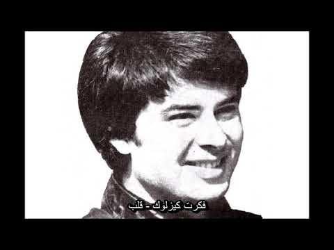 فکرت کیزلوك - قلب  (أغنية تركية مترجمة) fikret kızılok & leman sam - gönül