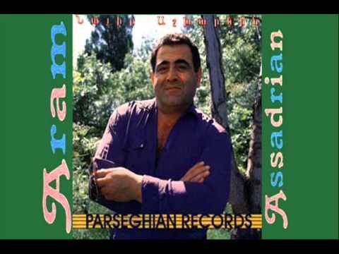 Aram Asatryan - Vorn E Meghqs
