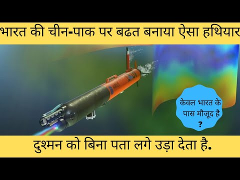 DRDO developed an Advanced Weapon for the Indian Navy based on Brahmos technology.