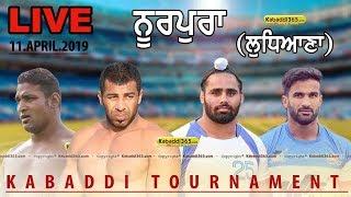 🔴 [Live] Nurpura (Ludhiana) Kabaddi Tournament 11 Apr 2019