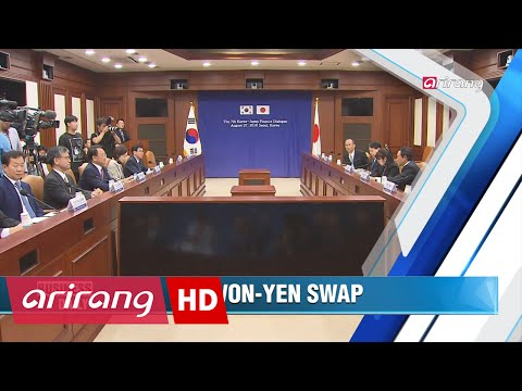 Business Daily(Ep.366) Korea-Japan swap deal _ Full Episode