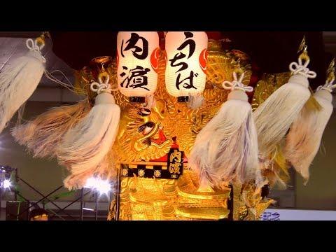 2018/8/5 さかいで大橋まつり【太鼓台競演かきくらべコンテスト】