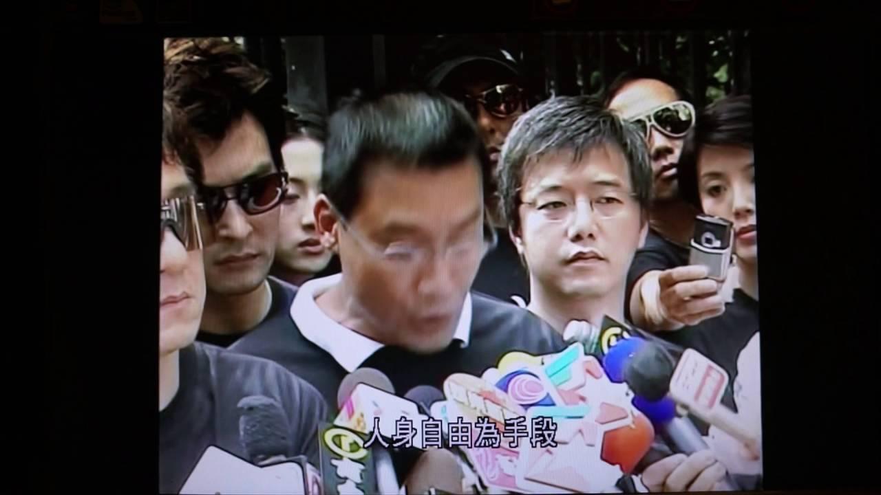 2006年香港大事回顧 (2) - YouTube