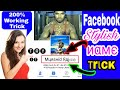 How to change Facebook Name in Stylish font 2018 || Latest working trick || Trick4 you