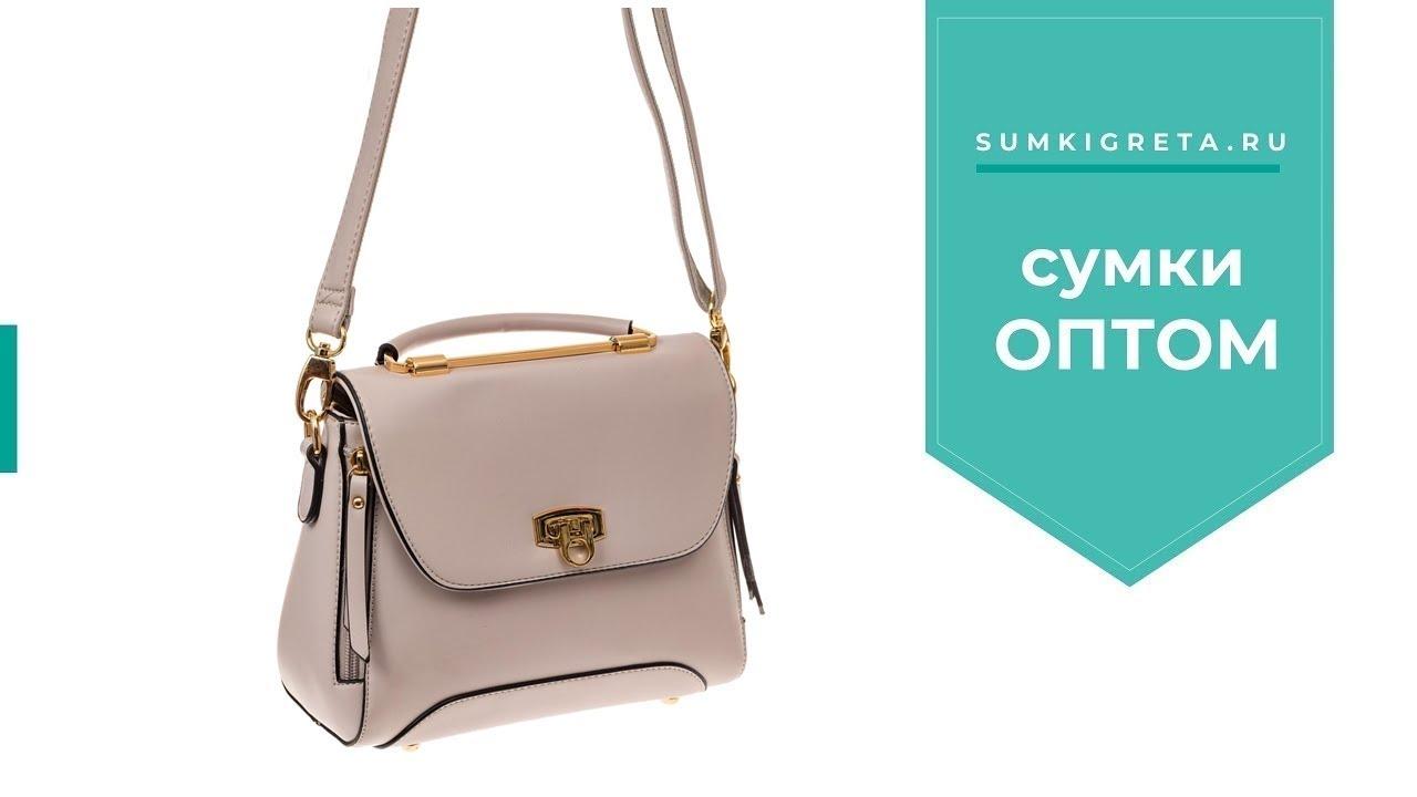 7f7cbbc26653 Модные сумки 2019 - Женская сумка из искусственной кожи 2508PK3 ...