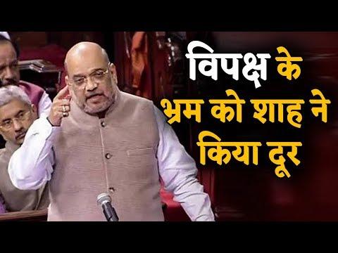 Congress के North East पर फैलाए जाल को Amit Shah ने काटा