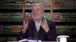 Malikî Mezhebi ve İmam Mâlik | Şerafeddin Kalay (97. Ders)