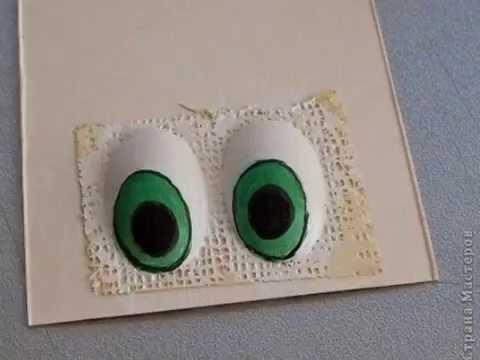 Глаза для куклы своими руками 209