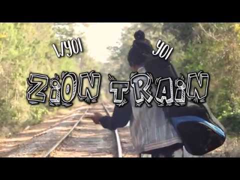 Amani Smith and The Give Thanks Band feat Sean Gregory - Zion Train