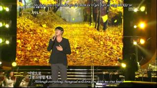 Engsub Sung Si Kyung   The Road to Me