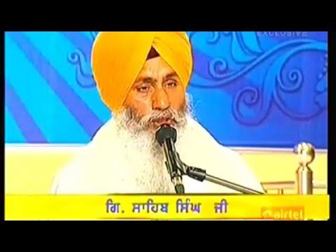 12 feb 2018 Hukamnama katha sri darbar sahib(Giani Sahib Singh Ji Canada)