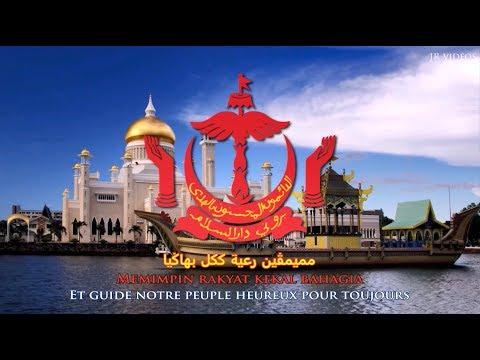 Hymne national du Brunei (traduction) - Anthem of Brunei (French)