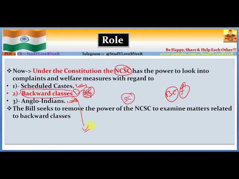75 Constitution 123rd Amendment Bill, 2017  NCBC  National Commission for Backward Classes By VeeR