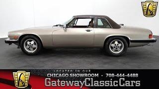 1988 Jaguar XJ SC Gateway Classic Cars Chicago #901 thumbnail