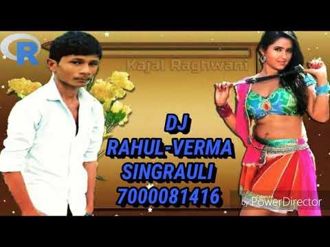 Desi Desi Na Bole Chori Ray -DJ Rahul Verma Singrauli