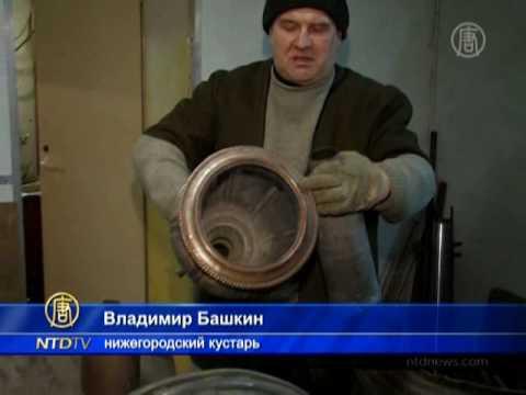 Купить самовар на дровах в москве недорого можно в интернет-магазине cosmogon. Ru. Жаровой самовар – отличное приобретение для истинных.