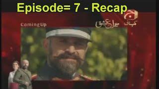 mera-is-episode-07-recap-geo-kahani-drama