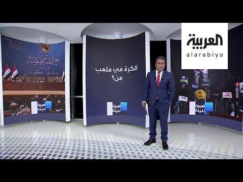 رئيس برلمان العراق يتجنب فخ الزعامات السياسية  - نشر قبل 11 ساعة