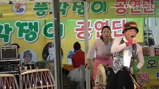 9월 21일 어벙이품바 우중열공 한미 친선 문화축제