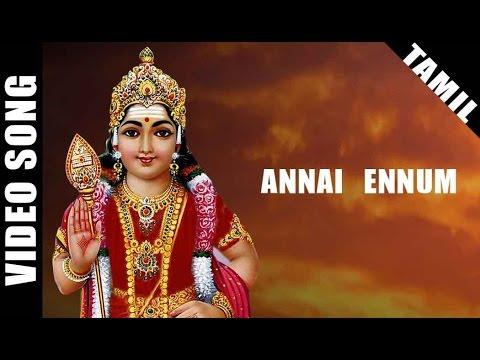 Enna Kavi Paadinaalum song detail