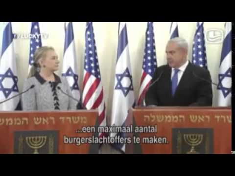Israel promises to increase civilian deaths in Gaza!  2014