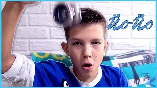 Yo-Yo || Простые трюки с Йо-йо . Йоинг.