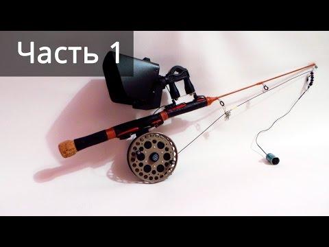 Видеоудочка  ЧАСТЬ-1 (обзор)