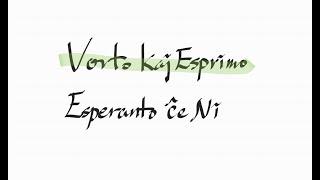 [에스페란토] Vorto kaj Esprimo 09. Vizaĝo kaj Mieno